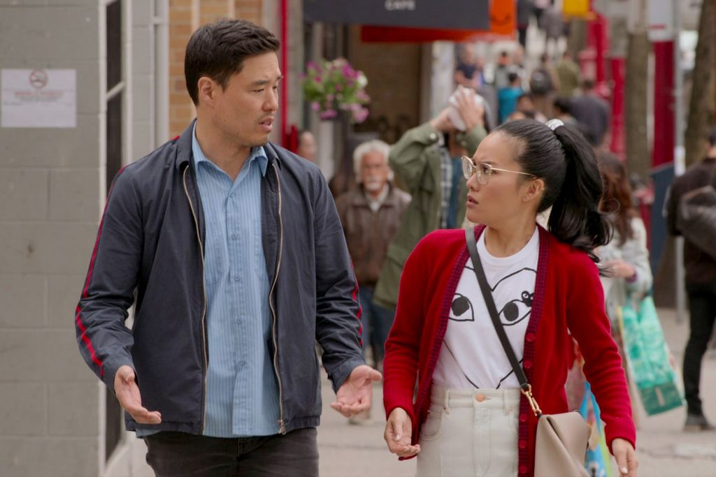Presentation image of Always be My Maybe, a LDR movie on Netflix
